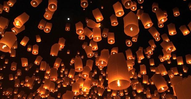 Lunar New Year Taiwan Lantern Festival celebrate