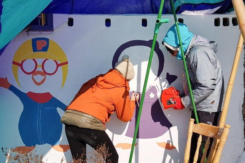 mural-art-korea-workaway-volunteer